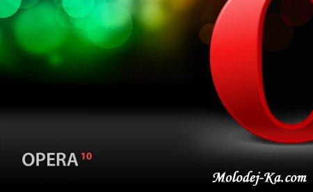 Opera@USB 10.54 build 3388