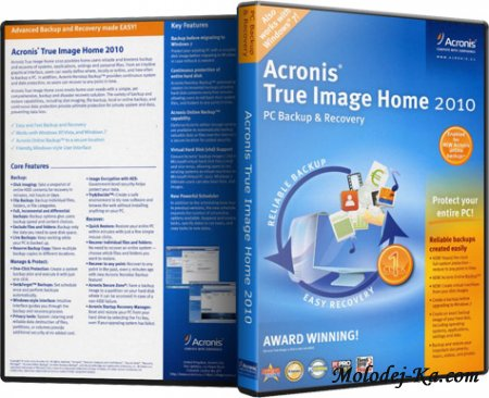 Acronis True Image 13.0.7046 & Disk Director 10.0.2288 (BootCD/2010)