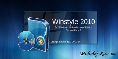 Microsoft Windows Xp WinStyle Moonlight 2010 SP3 05/2010