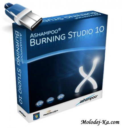 Ashampoo Burning Studio 10.0.1 Portable
