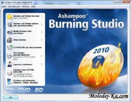 Ashampoo Burning Studio 10.0.1 Final