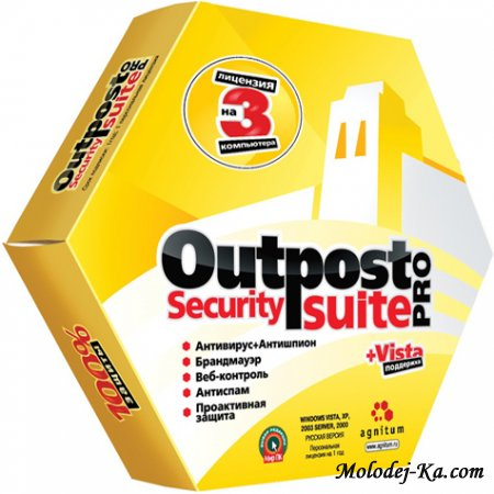 Outpost Security Suite Pro 7.0 (3371.514.1232) Final Rus