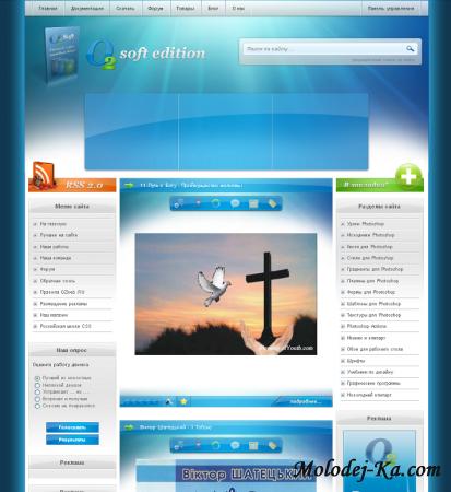 Создай свой сайт!