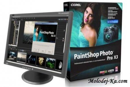 Corel PaintShop Pro Photo X3 13.00.264