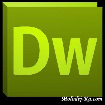 Adobe Dreamweaver CS5 En-Ru by Sergey Demchuk