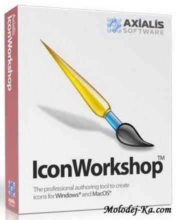 Axialis IconWorkshop Professional Edition 6.5.2.0 Rus