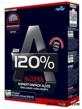 Alcohol 120% v2.0.0.1331 Retail XCV Edition