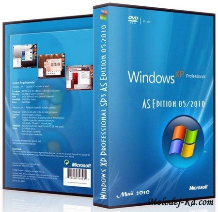 Windows XP Professional SP3 AS Edition 05.2010