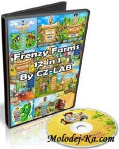 Веселая ферма: Коллекционное издание 12 в 1 (2010/RUS/PC)