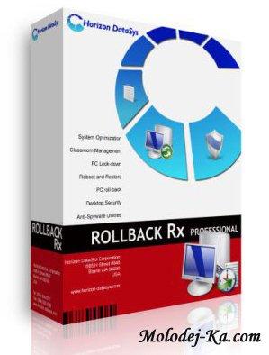 Rollback Rx Professional v9.1 Build 2695223310