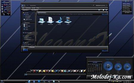 ElegantX theme windows 7
