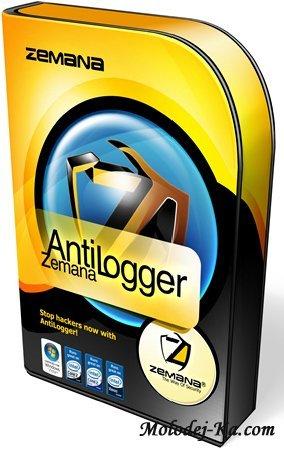Zemana AntiLogger 1.9.2.206