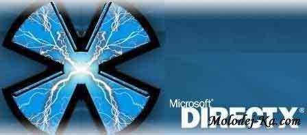 Microsoft DirectX 9.29.1962 (June 2010)