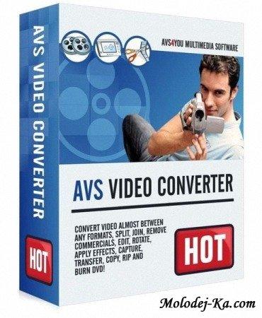 AVS Video Converter v6.4.4.420 RU