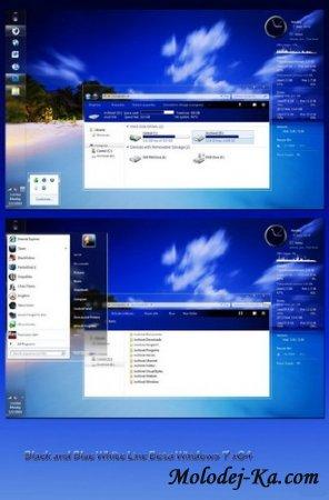 Black Blue Visual Style Beta