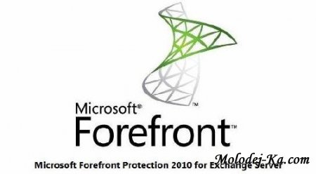 Forefront Protection 2010 Rus
