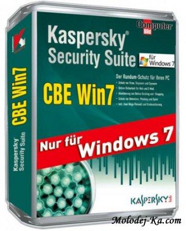 Kaspersky Security Suite CBE Win7