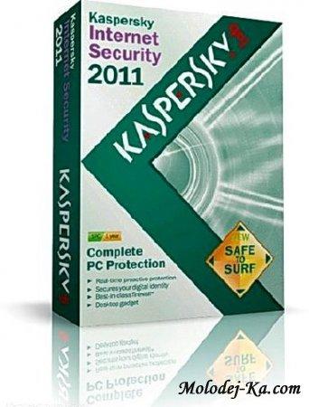 Kaspersky Internet Security 11.0.0.232 Final En.