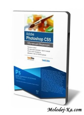 Видеокурс Adobe Photoshop CS5 от TeachVideo (RU/2010) RIP