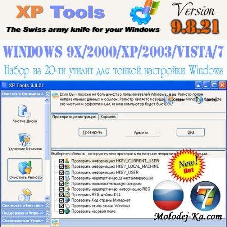 XP Tools Pro v9.8.21 Ru