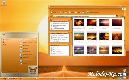 Темa для Windows XP Monarch