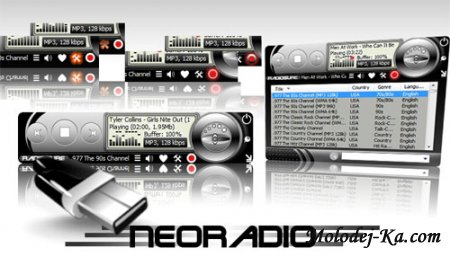 Radio Sure 2.1.967 Portable