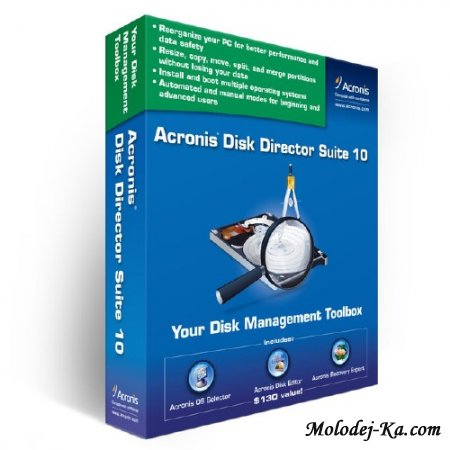 Acronis Disk Director Suite Home 11.0.216