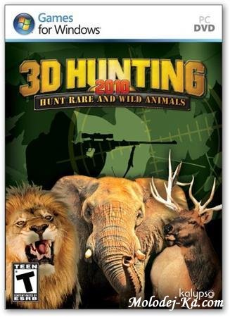 Скачать 3D Hunting 2010 (2010/ENG) PC