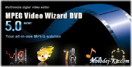 Womble MPEG Video Wizard DVD v5.0.0.108