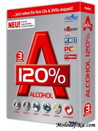 Alcohol 120% v2.0.1.1820 + Crack, key (2010)