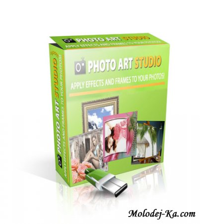 AMS Software Photo Art Studio 2.71 Portable