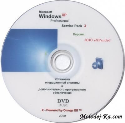 Windows XP Service Pack 3 Seven eXPanded RU