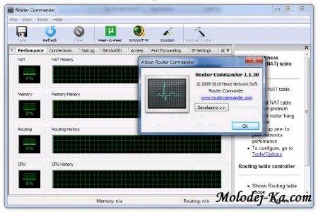Router Commander v1.1.30