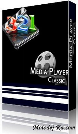 MPC HomeCinema 1.4.2511 Portable
