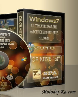 Windows 7 Ultimate LITE STYLLING & MS OFFICE 2010 PROPLUS (10.09.09) RUS