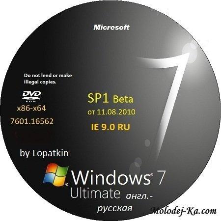 Windows 7 Ultimate SP1 v.178 x86-x64 Lite, IE9, Updates 100916 (2010) ENG/RUS