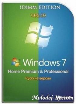 Windows 7 Professional & Home Premium IDimm Edition v.06.10 (2010)