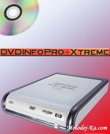 DVDInfoPro Xtreme 6.515