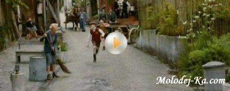 Облава / La Rafle (2010) DVDRip