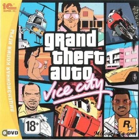 Grand Theft Auto: Vice City RePack 2009 RU
