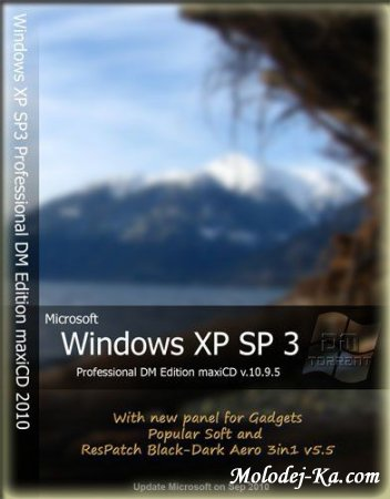 Windows XP SP3 Professional x86 DM Edition maxiCD v.10.9.5 RU
