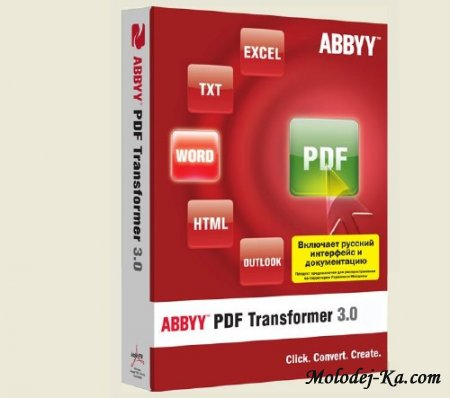ABBYY PDF Transformer 3.0.100.399