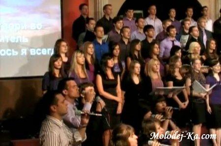 SMBS 2010 Придите ко Мне