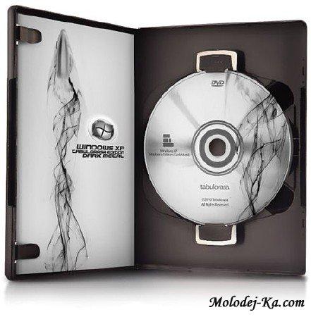 Windows XP Tabulorasa Edition Dark Metal 2010