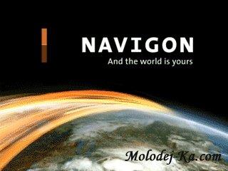 Navigon 7.6.2 для Win CE6 (2010)