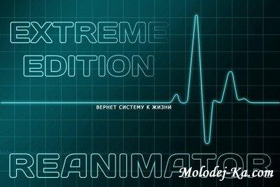 Reanimator EE 19.51 5-6.05.2010 DVD (2010)