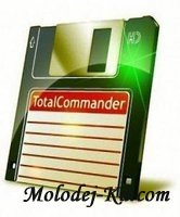 Total Commander PowerUser v.51 (2010)