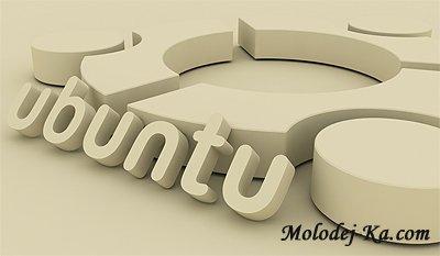Ubuntu 10.10 Maverick Meerkat (2010)