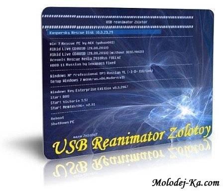 Программа USB Reanimator Zolotoy version 1, 2, 3 Russian (2010)