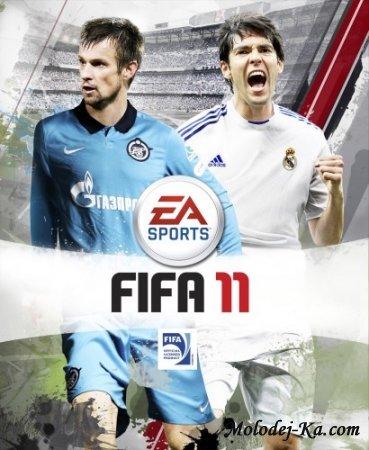 FIFA 11 (2010) RU RePack от Shepards